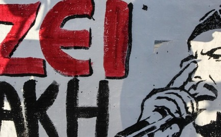 Ο Παύλος Φύσσας είναι ο αντιφασιστικός αγώνας