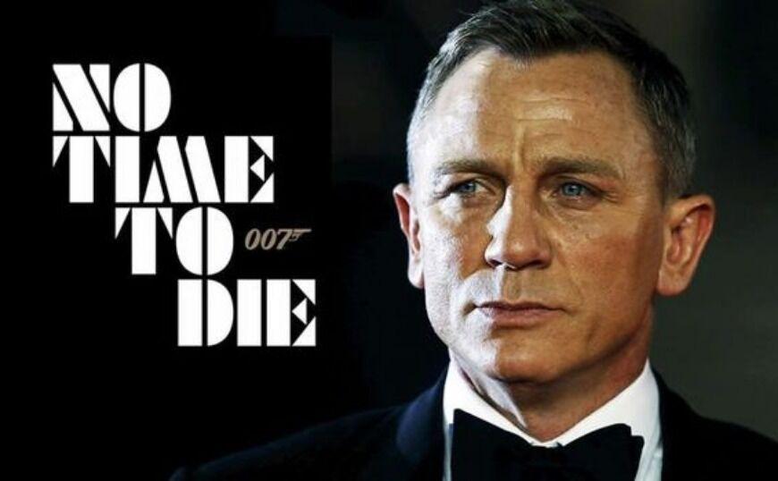 Ο Daniel Craig επιστρέφει για τελευταία φορά ως James Bond