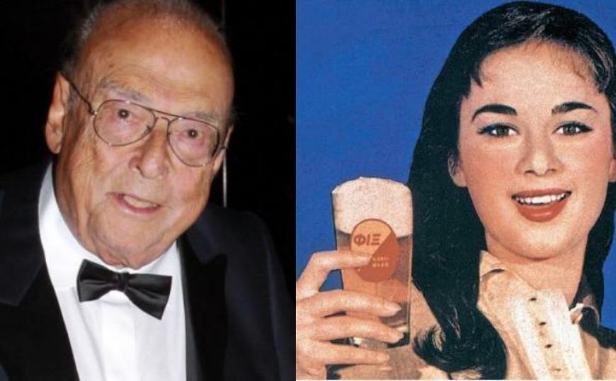 Απεβίωσε ο Κάρολος Φιξ, της γνωστής οικογένειας ζυθοποιίας