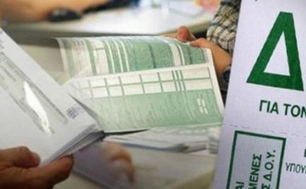 Παράταση στις φορολογικές δηλώσεις μέχρι τις 30 Ιουλίου