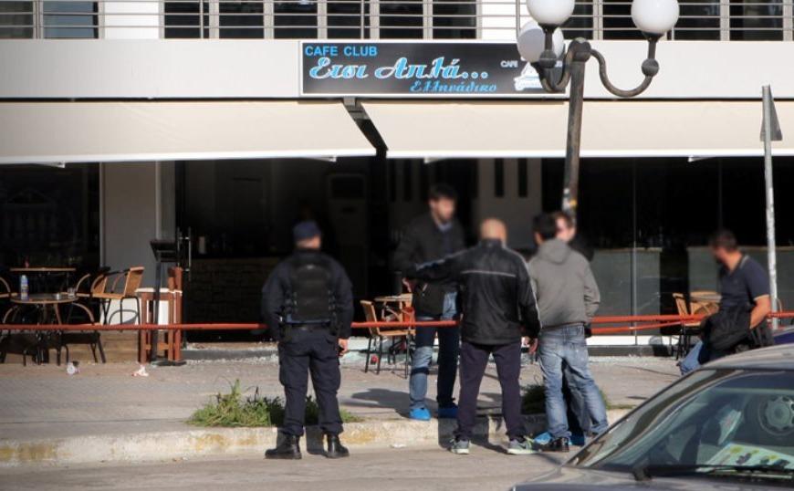 Πειραιάς: Πυροβολισμοί σε καφετέρια