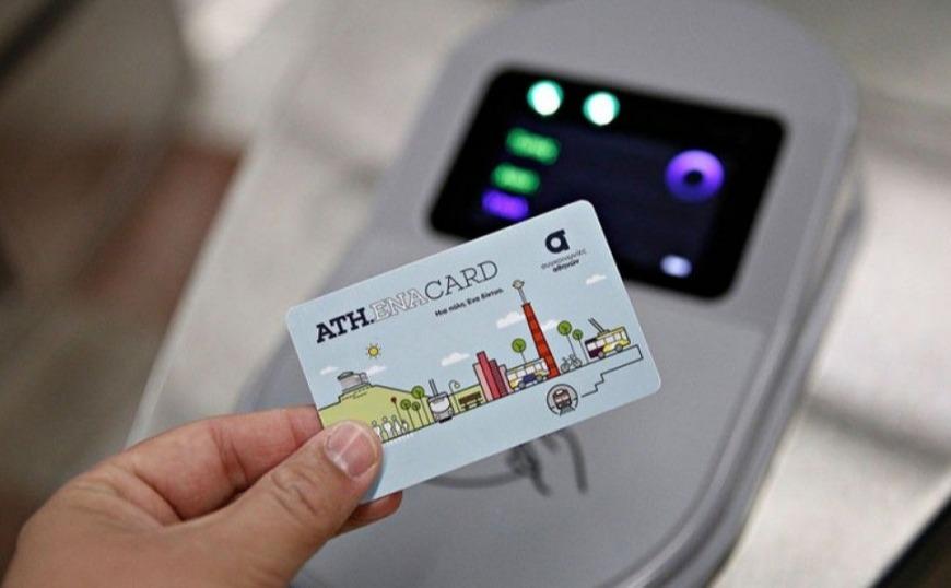 Πιστωτική αντί για εισιτήριο στα ΜΜΜ από την άνοιξη του 2020