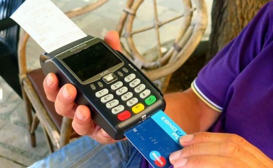 Πληρωμές με κάρτες: Οι αλλαγές που ισχύουν από σήμερα