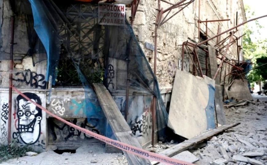 Πολίτης στον ANT1 για τον σεισμό: «Αφού έχουμε γκαντέμη πρωθυπουργό» (video)