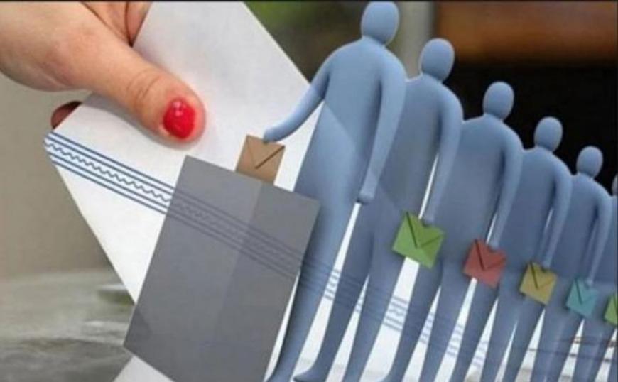 Προβάδισμα 9 μονάδων ΝΔ έναντι ΣΥΡΙΖΑ σε δημοσκόπηση της Metron Analysis