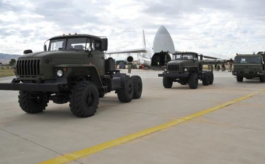 Στην Τουρκία οι S-400: Οι πρώτες «παρενέργειες» και η απάντηση των ΗΠΑ