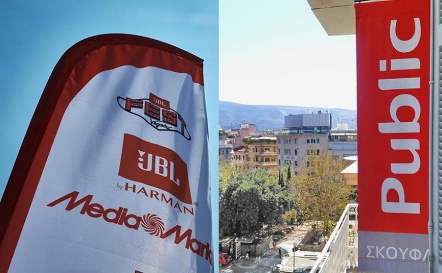 Συγχώνευση Public – Media Markt