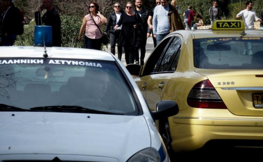 Συνελήφθησαν 11 οδηγοί ταξί για «πειραγμένες» ταμειακές μηχανές