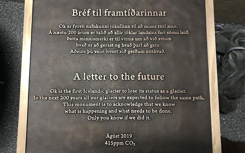 Τη μνήμη του παγετώνα που χάθηκε λόγω κλιματικής αλλαγής τιμά η Ισλανδία