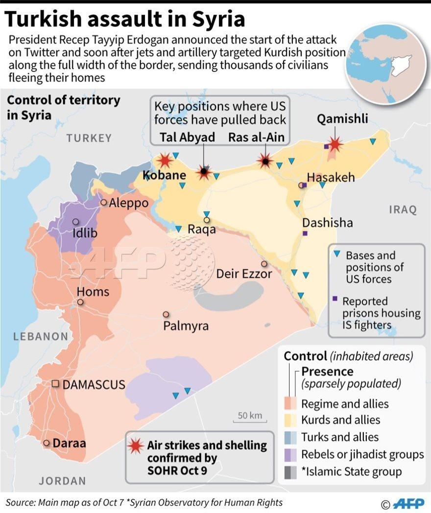 Τουρκία: Εισέβαλε στη βόρεια Συρία, 15 νεκροί ο απολογισμός