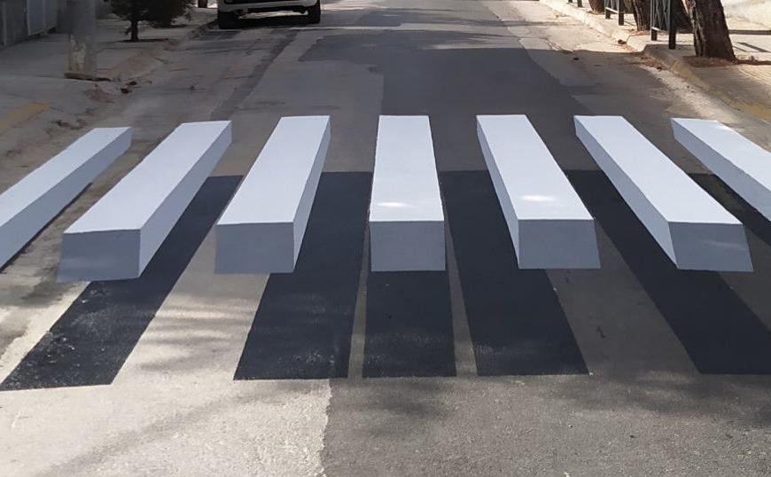 Χαλάνδρι: Οι πρώτες 3D διαβάσεις πεζών στην Αθήνα
