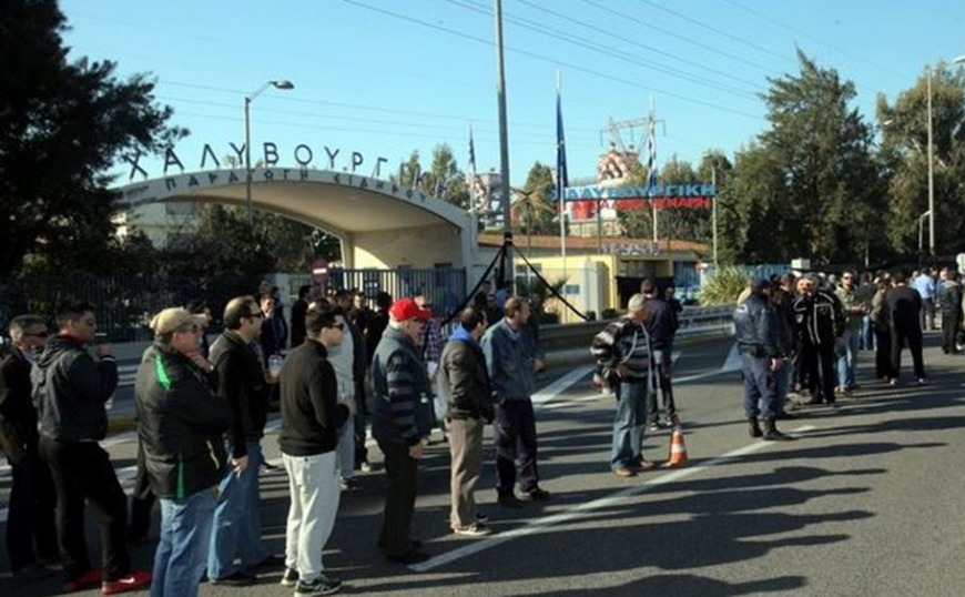 Χαλυβουργική: Έκλεισαν την Αθηνών - Κορίνθου οι εργαζόμενοι