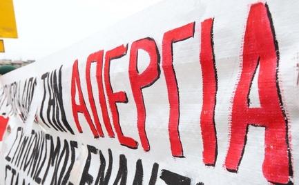 24ωρη απεργία σε ΗΣΑΠ, τρόλεϊ και λεωφορεία