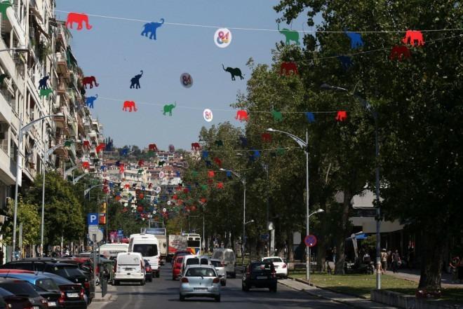 84η ΔΕΘ: Γιατί γέμισε με μικρούς ελέφαντες η Θεσσαλονίκη