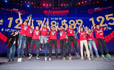 AliBaba: Πωλήσεις 12 δις δολάρια σε μία ώρα την «Ημέρα των Εργένηδων»