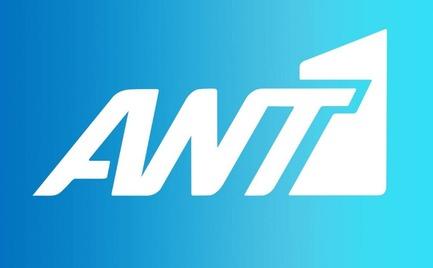 ANT1: «Πόρτα» στον Ατζούν Ιλίτζαλι, τι γίνεται με Σκορδά και Μακρυπούλια