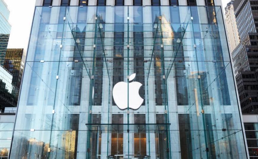 Apple εναντίον ΕΕ: Η εντολή για πληρωμή φόρων 13 δισ. ευρώ «αψηφά την πραγματικότητα και την κοινή λογική»