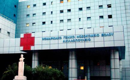 Bόλος: Γιατρός αυτοκτόνησε πέφτοντας από τον 5ο όροφο του Αχιλλοπούλειου
