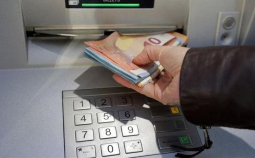 Capital controls: Την πλήρη άρση τους ανακοίνωσε ο Κυριάκος Μητσοτάκης