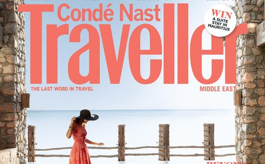 Conde Nast Traveller: Δύο πόλεις της Ελλάδας στη λίστα με τις πιο όμορφες της Ευρώπης