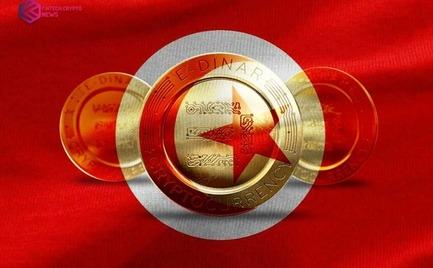 e-dinar: Το πρώτο ψηφιακό νόμισμα κεντρικής τράπεζας