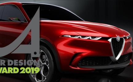 H Alfa Romeo Tonale κατέκτησε το βραβείο Car Design Award 2019
