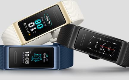 Huawei Band 3 Pro Smart Watch με τιμή από 54€!!