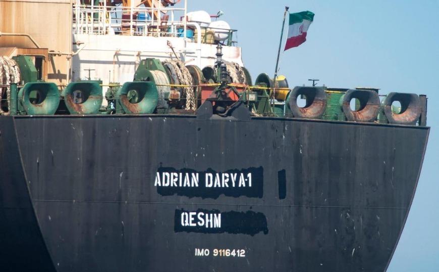 ILNA: Το Adrian Darya 1 έχει μισθωθεί από τους Φρουρούς της Επανάστασης