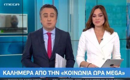 MEGA TV: Το πρώτο live και ο πρώτος καλεσμένος