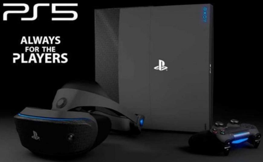 PlayStation 5: Επίσημη ημερομηνία κυκλοφορίας και ονομασία