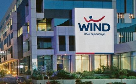 Wind: «Ιστοσελίδα» με παραπλανητικό περιεχόμενο